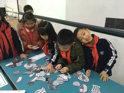 students around play food